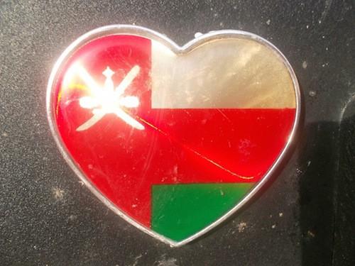 Oman Flag in heartshape, Rezensionen Zwischen Bikini und Abaya